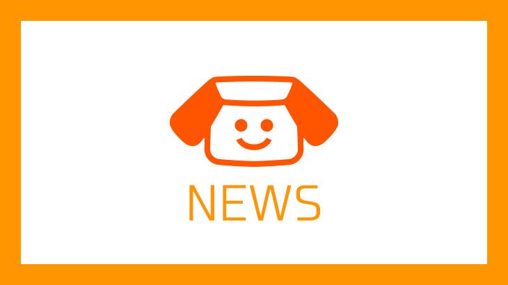 デュシェンヌ型筋ジストロフィー 初の根本治療薬が承認