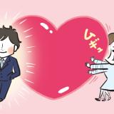 薬剤師恋愛 Case01「あのMRと仲良くなりたい!」気まずくならずに距離を縮める恋の秘訣