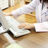 歩き出しているオンライン服薬指導~日本が目指す未来の医療とは~