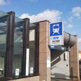 有限会社ちとせ薬局(埼玉県川口市)に訪問してきました!